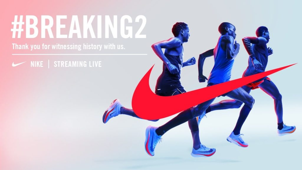 Nike Breaking 2 campagna